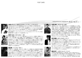 event20110903b.jpg