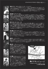event20120308b_l.jpg
